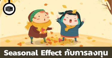 seasonal effect