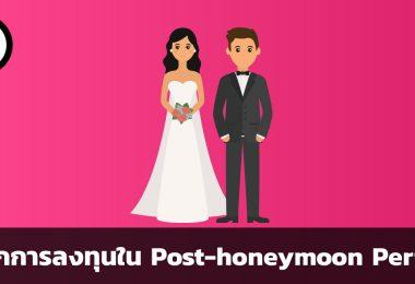Post-honeymoon Period