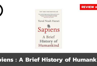 หนังสือ Sapiens : A Brief History of Humankind