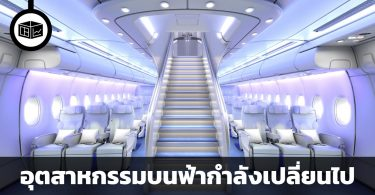 สรุปข้อมูลบริษัท airbus