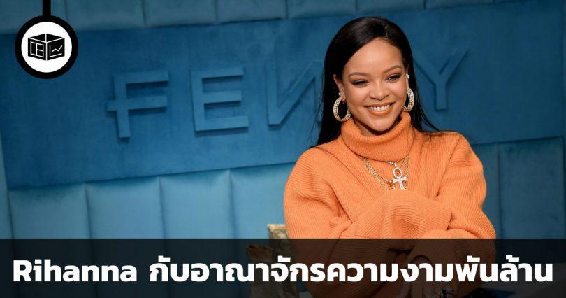 Rihanna 40 Shades of Fenty